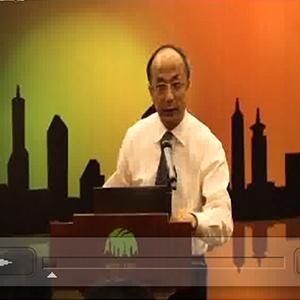 张鸿雁院长在上海世博会的演讲